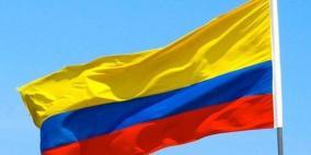 كولومبيا تعترف رسمياً بدولة فلسطين