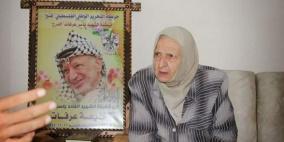 وفاة شقيقة الرئيس الراحل ياسر عرفات