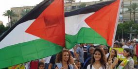 الآلاف يتظاهرون في تل ابيب رفضا لقانون القومية العنصري