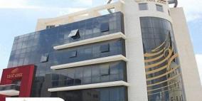 مصرف الصفا الإسلامي يحتفي بمرور 4 سنوات على تأسيسه