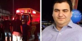مقتل رجل أعمال في باقة الغربية