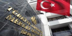 """البنك المركزي التركي يتخذ رزمة إجراءات لإنقاذ """"الليرة"""""""