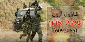 """مصدر إسرائيلي: لا تسوية مع حماس دون """"عودة الجنود"""""""