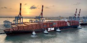 منع سفينة اسرائيلية من الرسو في ميناء تونسي
