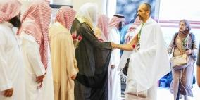 وصول حجاج مكرمة خادم الحرمين إلى مكة