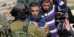 الاحتلال يمدد اعتقال الصحفي دار علي لمدة 5 أيام