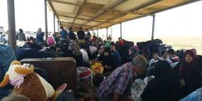 حماس تطالب مصر بإنهاء مأساة المسافرين العالقين