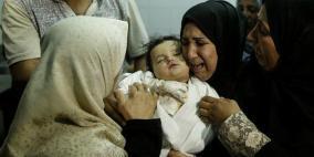 فلسطين تتسلم التقرير الأممي حول الحماية الدولية