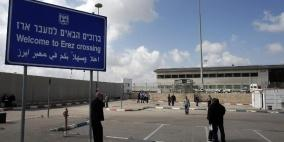 """الاحتلال يغلق معبر بيت حانون """"إيرز"""" ردًا على مسيرة بحرية من غزة"""