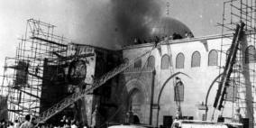 49 عاما على إحراق المسجد الاقصى