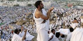 حجاج بيت الله الحرام يتوجهون إلى صعيد عرفات