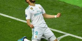فيديو: ريال مدريد يسحق جيرونا برباعية