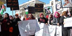 منتدى المنظمات الأهلية يشجب جرائم القتل بحق النساء