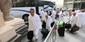 حجاج غزة يبدأون مغادرة الديار الحجازية