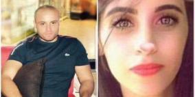 مقتل شاب وخطيبته في مدينة الطيرة
