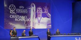 تعرّف على جدول مباريات دوري أبطال أوروبا