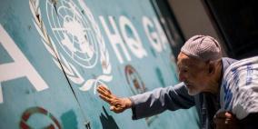 الجامعة العربية والأونروا تدعوان الدول المانحة للالتزام بتغطية العجز