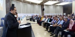 التربية تنظم مؤتمرها الوطني في الإشراف التربوي القيادي التطويري