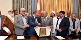 الفصائل الفلسطينية في لبنان توقع وثيقة الوحدة الوطنية
