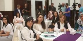 """مؤتمر منتدى سيدات الاعمال بعنوان """"النساء قدوة- صوت النجاح"""""""