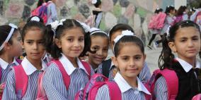 خانيونس: الأونروا تغلق مدارس وعيادات جراء تصاعد شجار عائلي