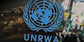إطلاق حملة دولية لتسليط الضوء على قضية اللاجئين