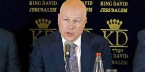 غرينبلات يهاجم حماس: لن تكون شريكا في السلام