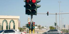 رام الله: الحبس لمدة شهرين لمدان بقطع الاشارة الحمراء