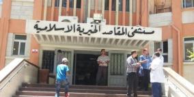 الحكومة تقرر سد العجز المالي لمستشفيات القدس