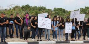 وقفة احتجاجية ضد العنف والجريمة في جلجولية