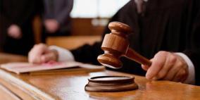 أمان: المشاكل الداخلية للقضاة أوصلت القضاء لوضعه الحالي
