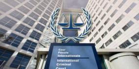 هل تنفذ واشنطن تهديداتها ضد الجنائية الدولية؟
