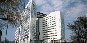 صحيفة اسرائيلية: الادارة الاميركية تتطلع الى تصفية محكمة الجنايات