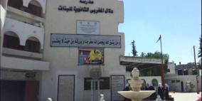 إسم دلال المغربي يتسبب في قطع المساعدات البلجيكية للتعليم الفلسطيني