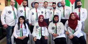 منتخب فلسطين للتجميل.. الثاني آسيوياً والسادس عالمياً