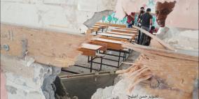 مدرسة عبسان في غزة توقف عملها بعد قصفها