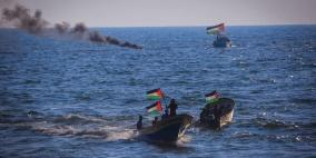 إطلاق رحلة بحرية من غزة غدا لكسر الحصار