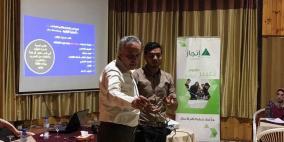تزامنا مع  بدء العام الدراسي- انجاز تختتم ورشة تدريبية لمتطوعين بغزة
