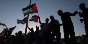 مسيرة قرب قرية الخان الأحمر تنديداً بقرار الاحتلال بهدمها وتهجير سكانها