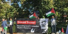 وقفة احتجاجية أمام السفارة الأميركية في وارسو