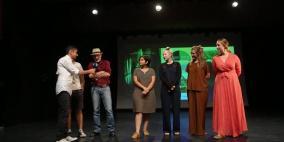 افتتاح اسبوع افلام شباب دول شمال اوروبا وفلسطين في رام الله