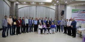 الرجوب: بطولة فلسطين الثالثة للتايكواندو تلامس النجاح رغم الاحتلال