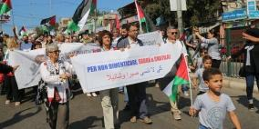 بيروت: احياء الذكرى الـ 36 لمجزرة صبرا وشاتيلا