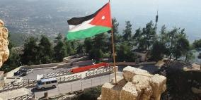 قرار جديد فيما يخص تجديد الجواز الأردني للمقدسيين