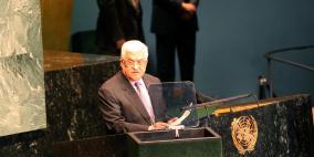 الرئيس عباس سيوجه تحذيرا اخيرا للعالم خلال خطابه المرتقب