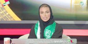 وئام الدخيل أول وجه نسائي على التلفزيون السعودي