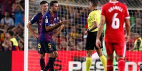 فيديو- جيرونا يوقف سلسلة انتصارات برشلونة