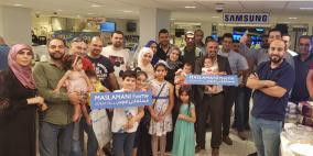 مسلماني هوم تستضيف نقابة أطباء الأسنان في معرضها بطولكرم