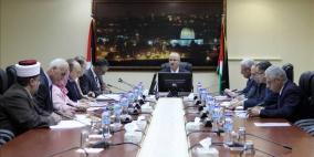 أبرز قرارات الاجتماع الأسبوعي للحكومة