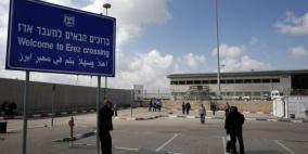 """خاص- الشؤون المدنية تنفي لـ""""رايــة"""" إغلاق معبر بيت حانون """"إيرز"""""""